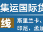 北京转口贸易公司,完善的转口渠道