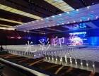 北京光影印象文化传媒一站式的会议活动公司