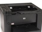 专业复印机、打印机修理、打印机加粉、国产硒鼓
