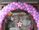 气球拱门定做-气球装饰 开业活动节日婚礼庆典