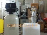 厂家供应软水器