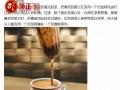 梅州学快乐柠檬阿姨奶茶COCO奶茶鼎茶到顶正餐饮小吃学校
