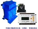 AITR8000系列隔离变压器:IAM-M100