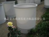 【水桶水槽水箱】水产养殖孵化桶设备