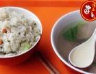 特色小吃的技术培训 一对一教学包教包会 咸肉菜饭骨头汤的连锁