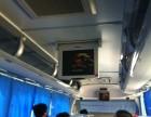 黄岛到南京(客车)(汽车)在哪上车?较新优惠多少?