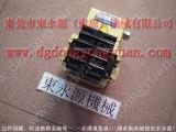 J21B-200冲床密封圈,J3573B5835电磁阀-现货