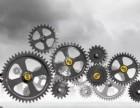 双轨制直销管理软件