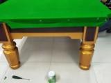臺球桌專業上門安裝 臺球配件 臺球桌拆修