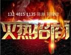 上海老牌总承-招新三板股权代理商,终端分销的公司,合作共赢!