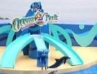 岳阳到港澳5天4晚香港海洋公园香港迪士尼暑假畅游团