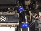 大众朗逸专业改装遥控阀门跑车声浪排气EDDY进气套