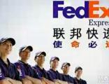 呼家楼Fedex联邦快递电话