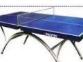 益动未来防水乒乓球台 室外专用 济南乒乓球台专卖店