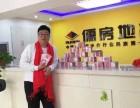 房产中介品牌排名 房产中介加盟 儒房地产上市公司