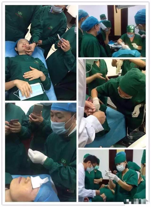 微整形培训北京微整形培训军地医学微整形培训