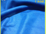 双面针织布料 丝盖棉汗布面料 丝盖棉双面布 T/c双面丝着棉