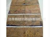 PP草编织面料,环保草工艺装饰礼品编织料。LA1724