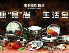 泸州江阳卖安利产品皇后锅在哪江阳安利实体店坐车路线地址