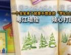 广州墙绘/游乐场彩绘、幼儿园墙绘、墙体彩绘壁画