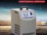 冷却水循环机LX -150