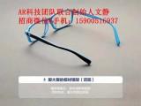爱大爱防蓝光手机眼镜都有哪些功效