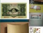 长沙收购邮票钱币金银币连体钞纪念钞纪念币等藏品
