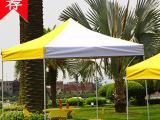 路华户外折叠防水广告活动促销帐篷 展销展览帐蓬 厂家批发直销