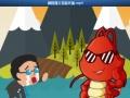 上海动画制作 falsh动画MG宣传飞碟说年会动画