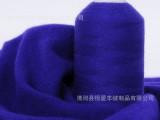厂家批发优质羊绒纱线 特价毛线混纺纱线针