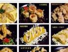 香港众思集团新品料理特色加盟一万两千八