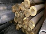 耐海水腐蚀铝青铜c4622铜合金零切加工进口黄铜带耐腐性能好