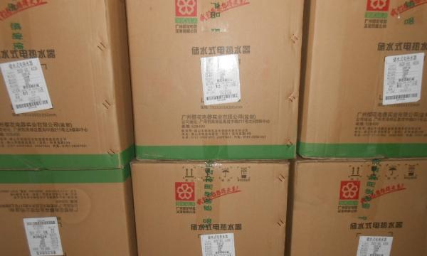厂价批发全新樱花牌热水器40L--80L量大优惠