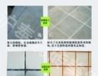 长乐专业瓷砖美缝施工美缝剂陶瓷泥环氧填填缝剂