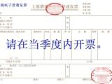 日语翻译校对日文校正日本语日本语日语和文 上海 翻译有限公司