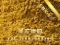 新乡金刚砂地坪 耐磨地面材料 车间地面 工业地坪