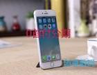 浦东iPhone6s分期付款首付多少通过率高