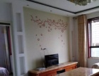 白水居然之家背后 绿电小区3室126平米 精装家电齐全
