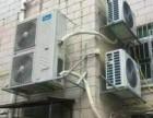 南通市港闸附近空调移机,空调拆装,空调维修,空调加氟