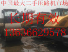 二手20吨22吨26吨单钢轮振动压路机 转让报价