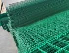 安平县厂家直销护栏网 防护网 隔离栅