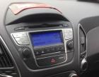 现代ix款 2.0 自动 GL 两驱舒适型