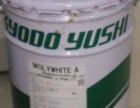 川崎机器人保养油 协同MOLY WHITE A