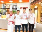 学习正宗兰州拉面专业技术 就到杭州顶真餐饮学院