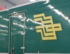 6.8米邮政厢式货车上装特价销售