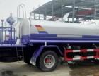 新疆乌鲁木齐洒水车低价出售
