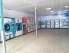 酒店宾馆布草大型洗涤设备 石家庄耀诺洗涤设备全供应