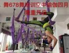 中山三乡舞蹈成人少儿专业培训流行舞 爵士舞