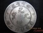 重庆璧山免费鉴定古董古钱币
