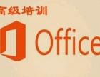计算机二级MS office面授+网课精讲培训班